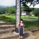 安達太良山・奥岳登山口