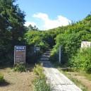 山頂駅を降りて登山道入口