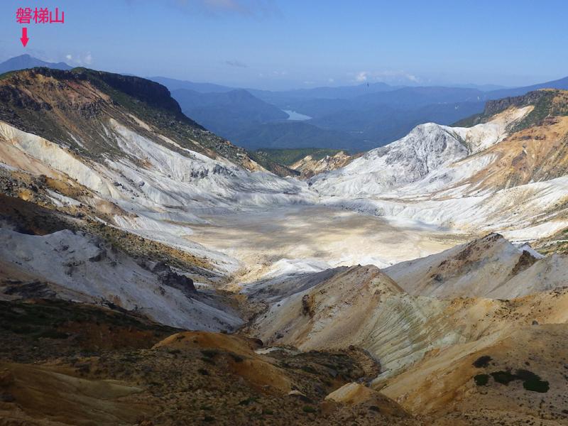 安達太良山噴火口