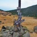 峰の辻の道標