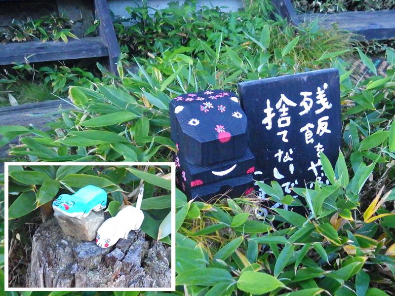 会津駒ヶ岳・駒の小屋前のオコジョの置物