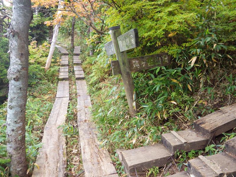 会津駒ヶ岳登山口への入口