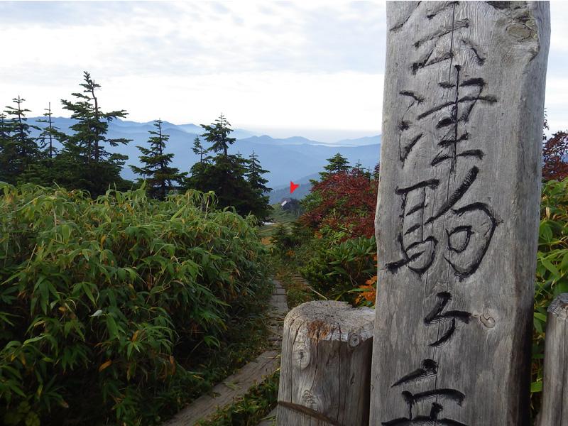 会津駒ヶ岳山頂から駒の小屋が見える
