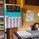 会津駒ヶ岳のピンバッジ