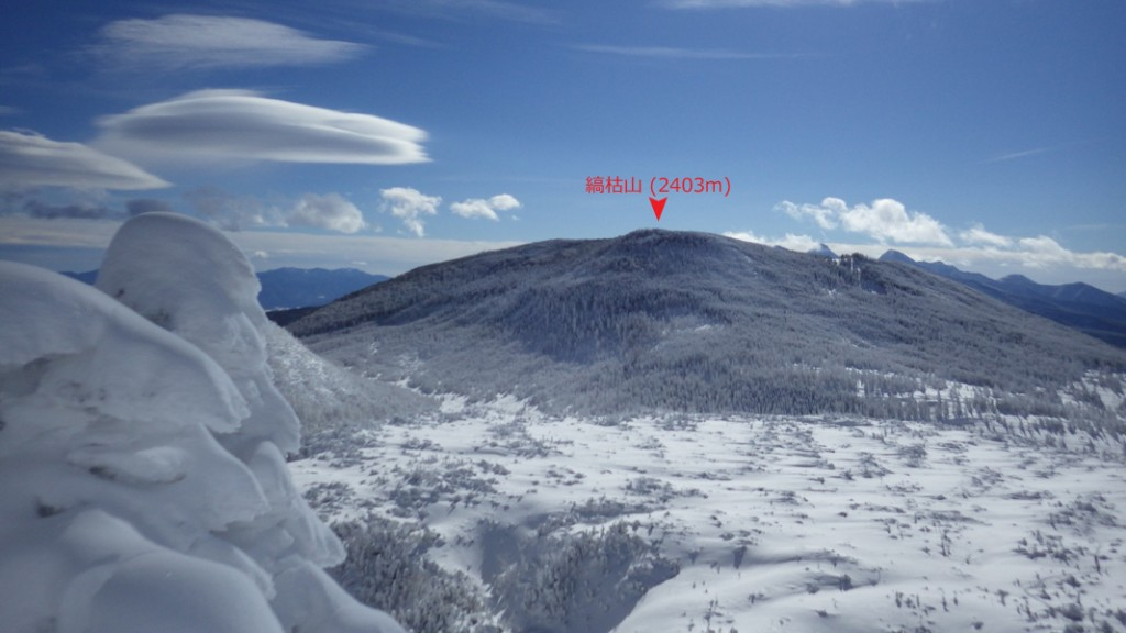 北八ヶ岳・縞枯山