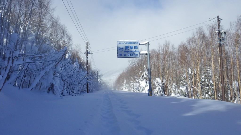 冬の麦草峠