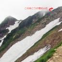 唐松岳頂上山荘の手前