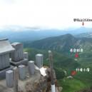 赤岳山頂からの眺め