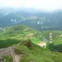 白根山山頂すぐ北側の眺め