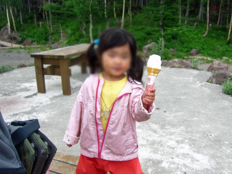 ソフトクリームの愉悦