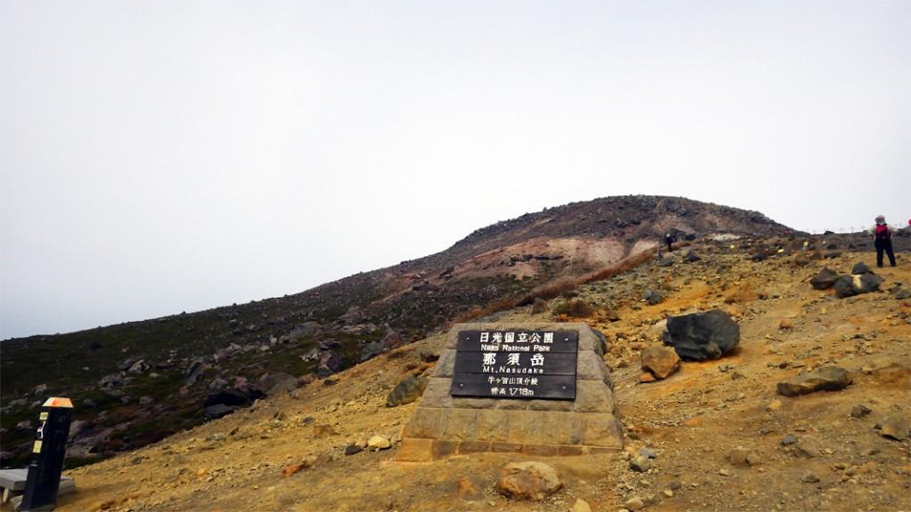 茶臼岳の登り