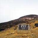 山頂駅を降りてすぐ、牛ヶ首への分岐