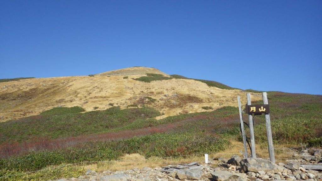 月山リフト上駅から見た姥ヶ岳