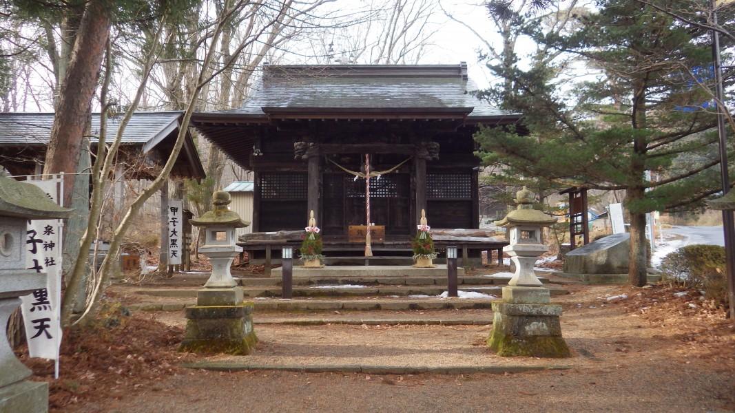 岳温泉神社に初詣