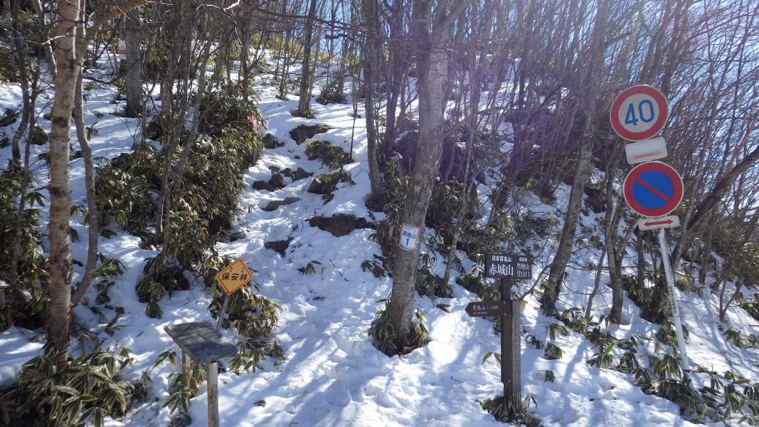 黒檜山登山道入口