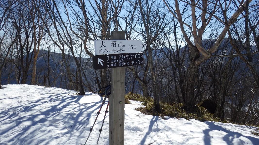 赤城山・駒ヶ岳登山口への分岐