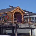 長野オリンピックの遺構