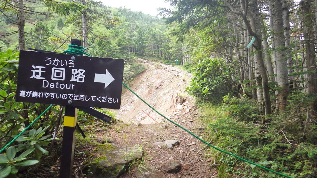 夏沢峠~硫黄岳間の崩壊地