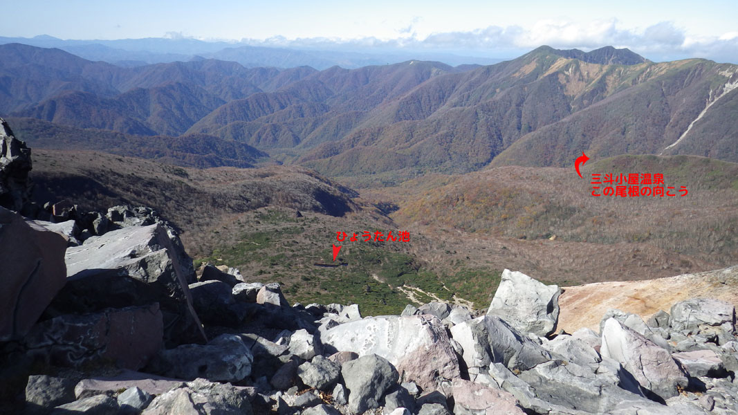 茶臼岳西側の様子
