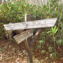 沼原分岐の標柱