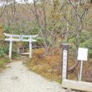 那須岳登山口の鳥居