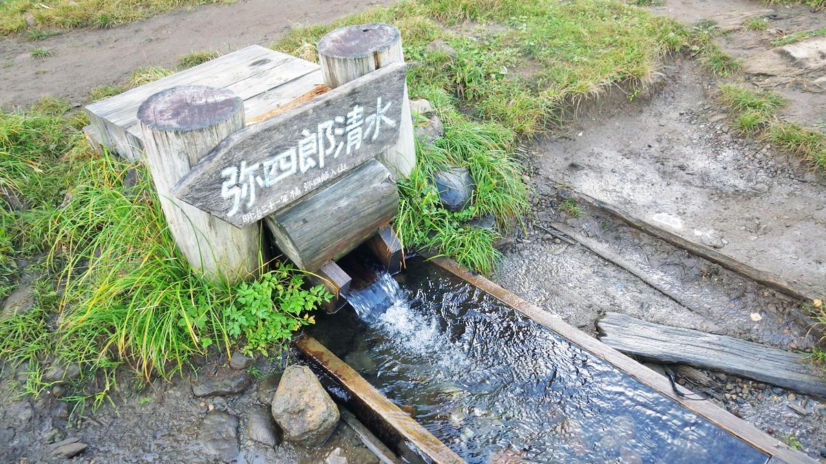 弥四郎小屋前の水場
