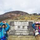 那須岳へようこそ