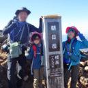 朝日岳山頂(1896m)