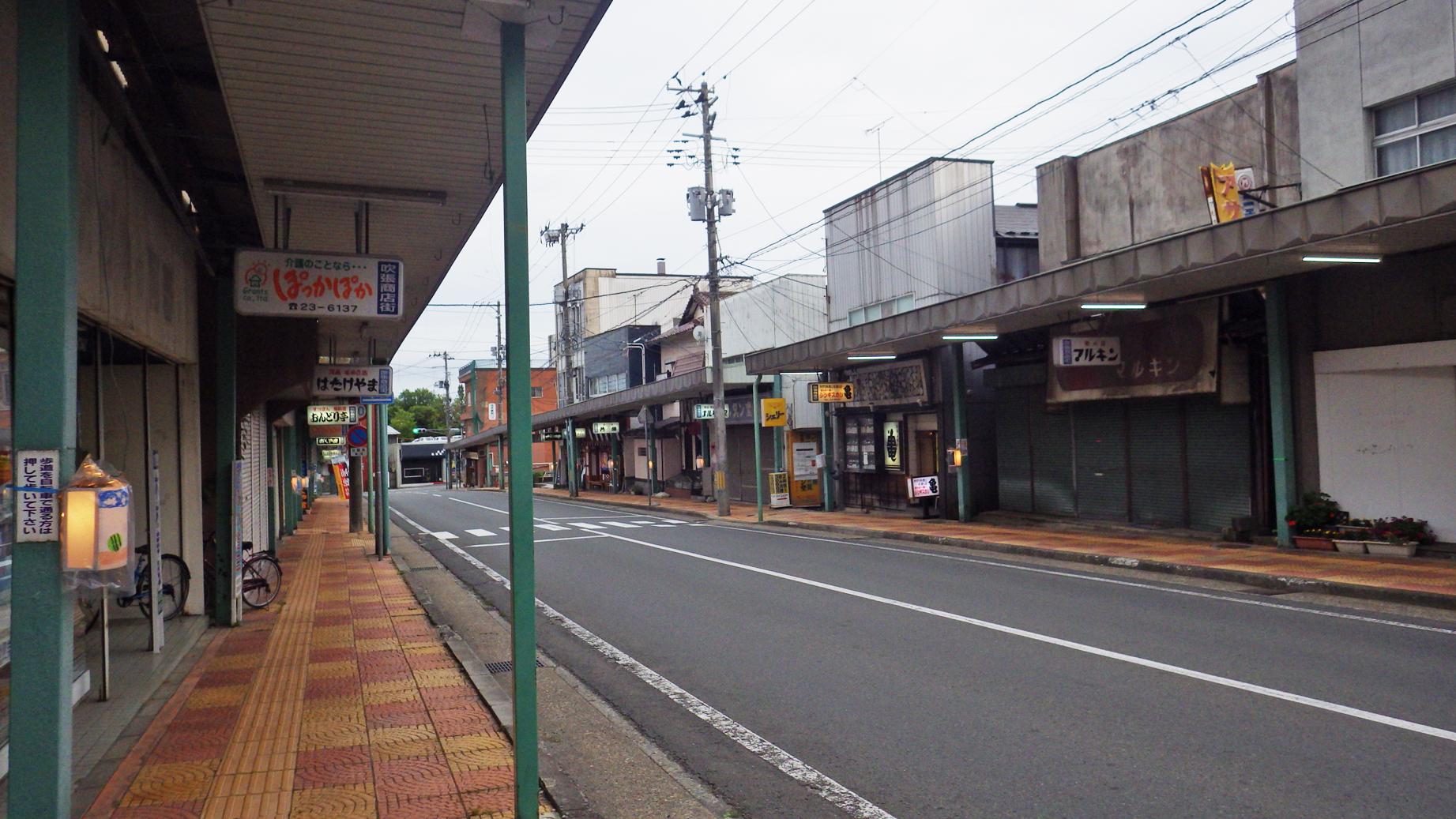 花巻市の商店街
