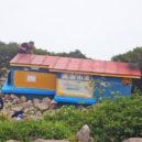 磐梯山山頂の売店小屋