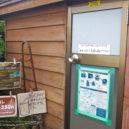 磐梯山弘法清水小屋の携帯トイレ用ブース
