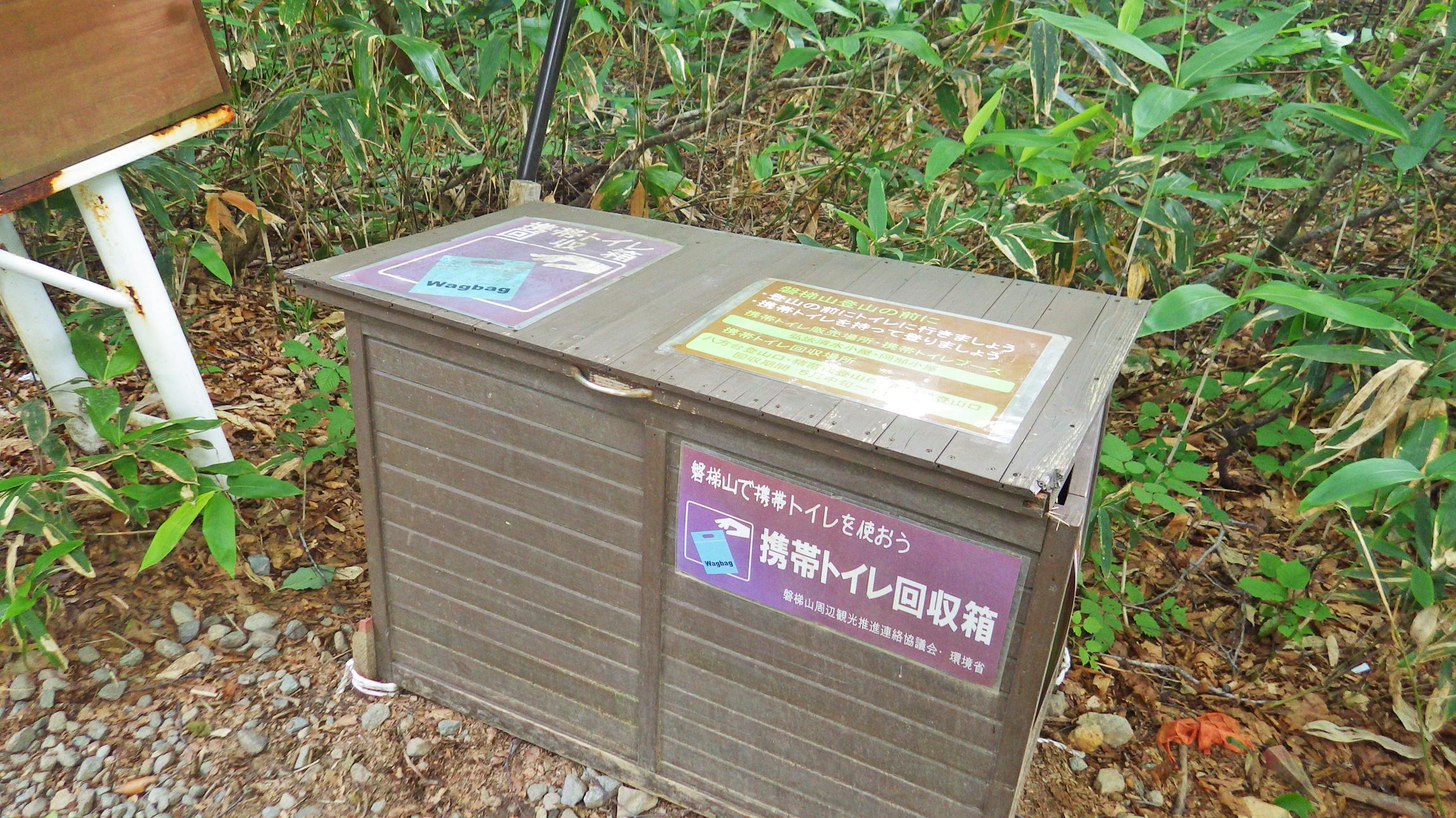 携帯トイレ用ゴミ箱