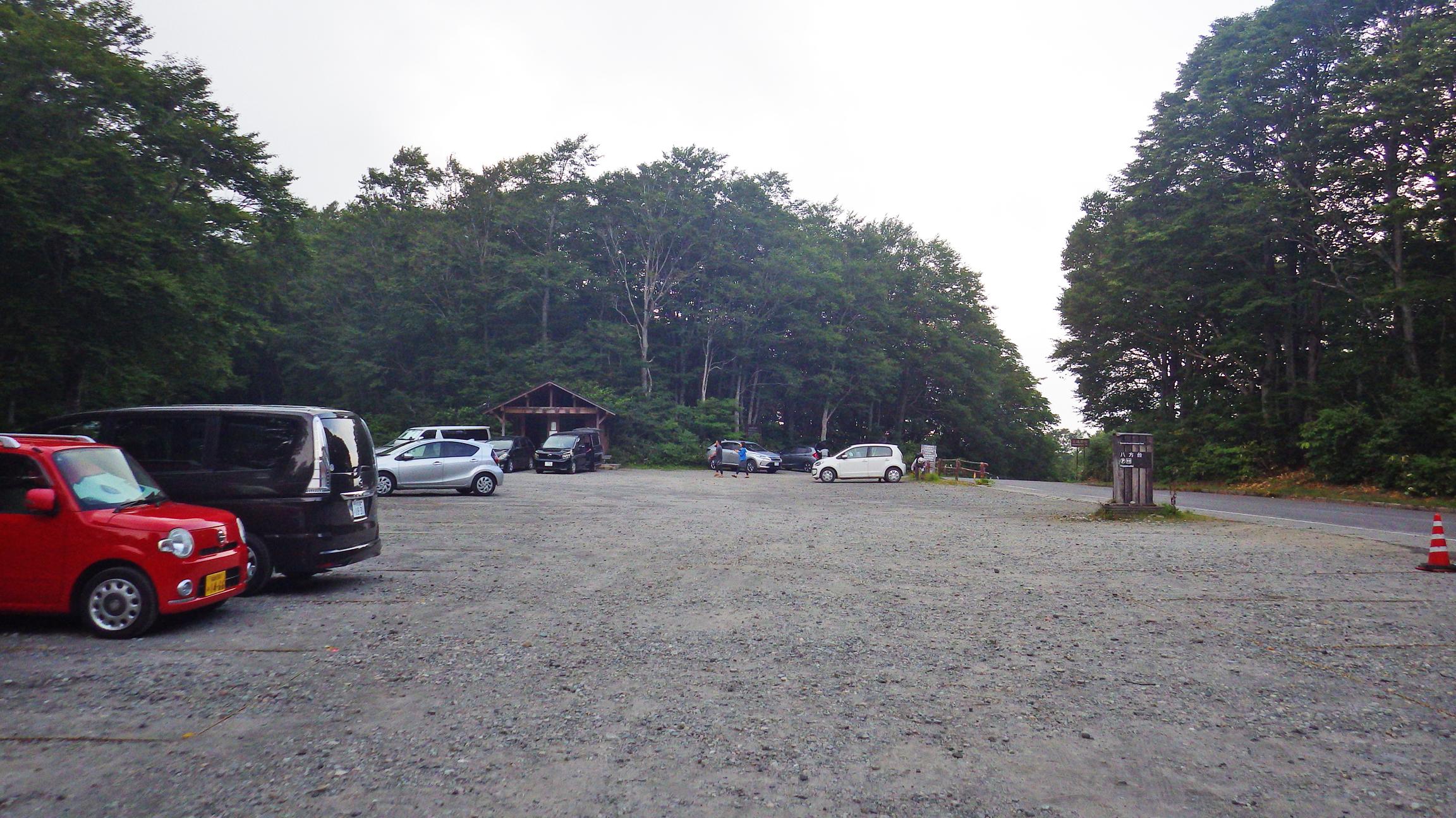 八方台登山口第1駐車場