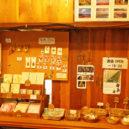 原の小屋の売店