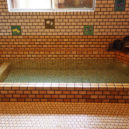 原の小屋の浴場