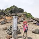 安達太良山の標柱