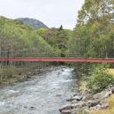 西ノ湖への吊り橋