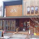 美濃戸口の新しい山小屋J&N