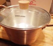 ユニフレーム製、銅の煮込み鍋