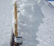 安達太良山・峰の辻のエビの尻尾