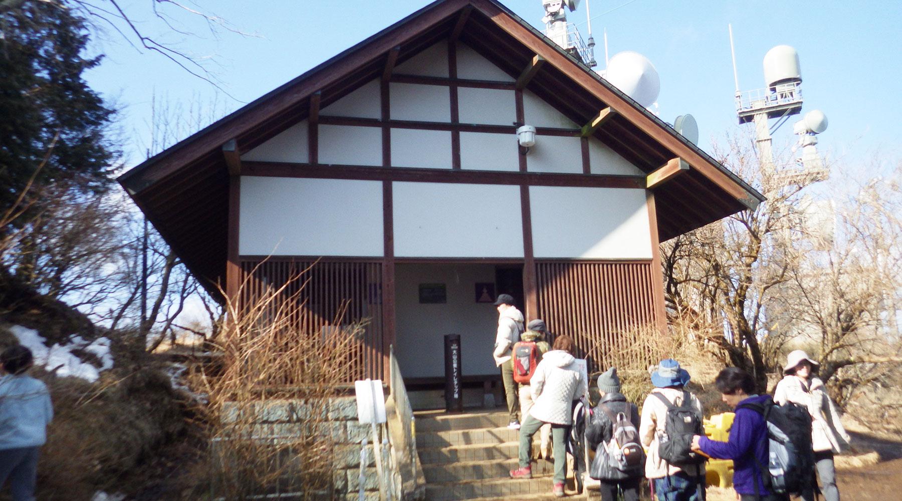 大山山頂のトイレ