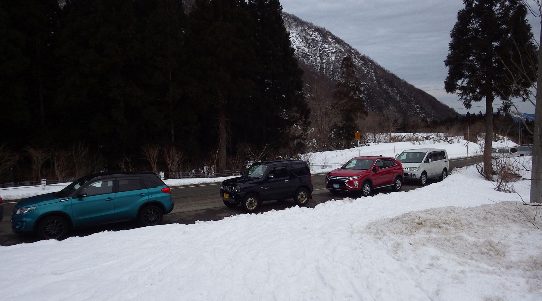 巻機山冬期登山口・西谷後バス停