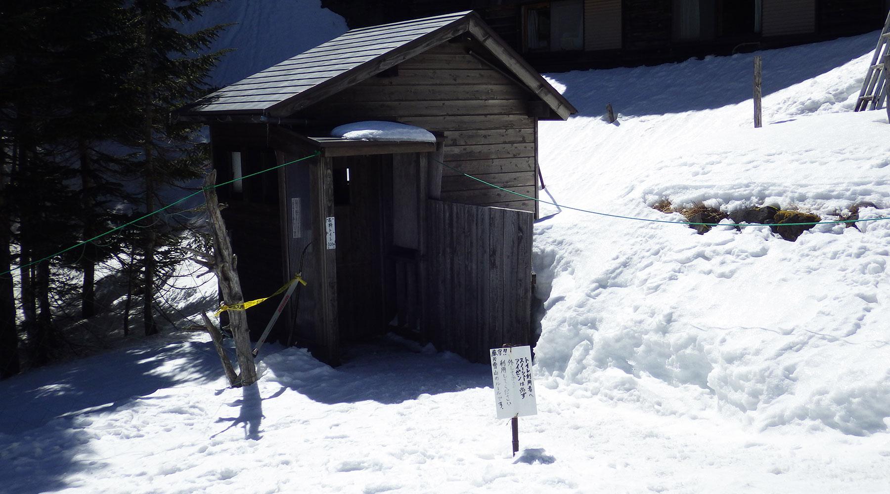 北横岳ヒュッテの外トイレ
