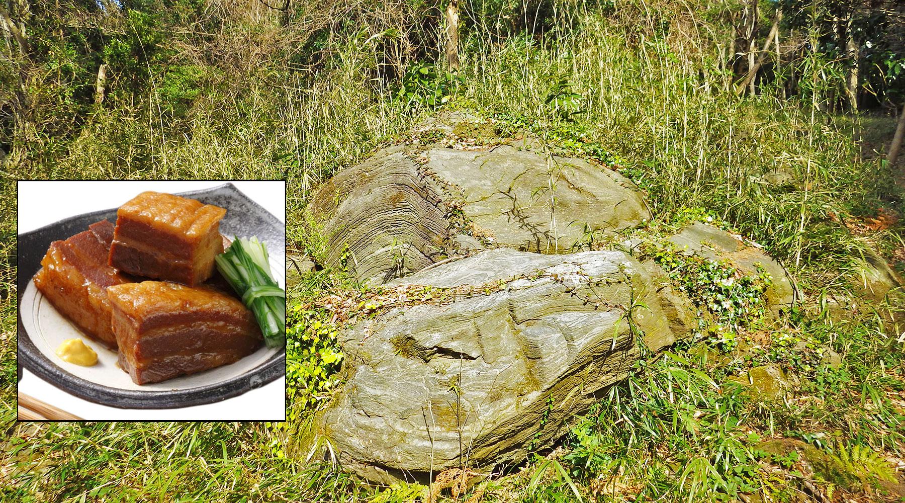 「豚の角煮岩」