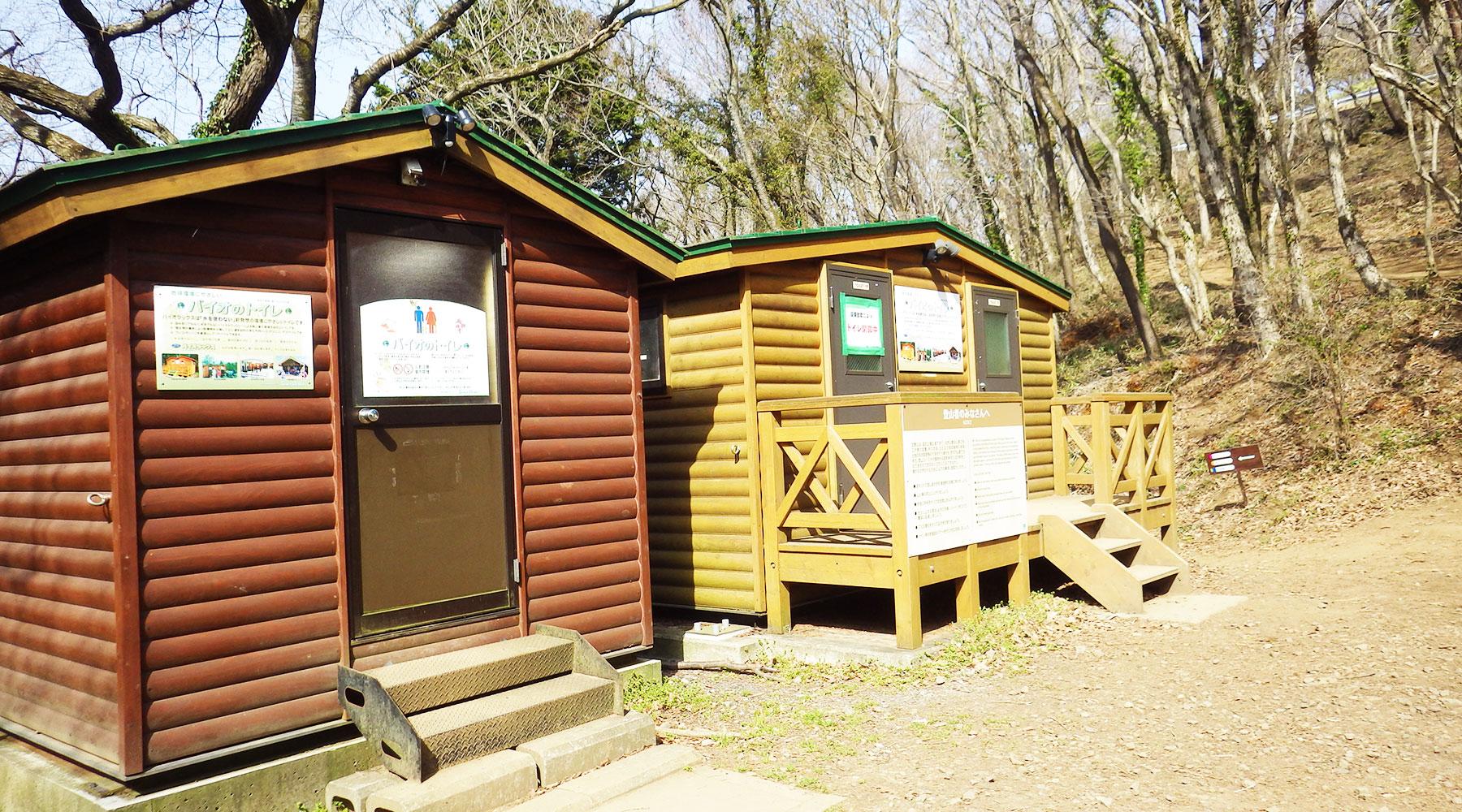 宝篋山山頂下のバイオトイレ