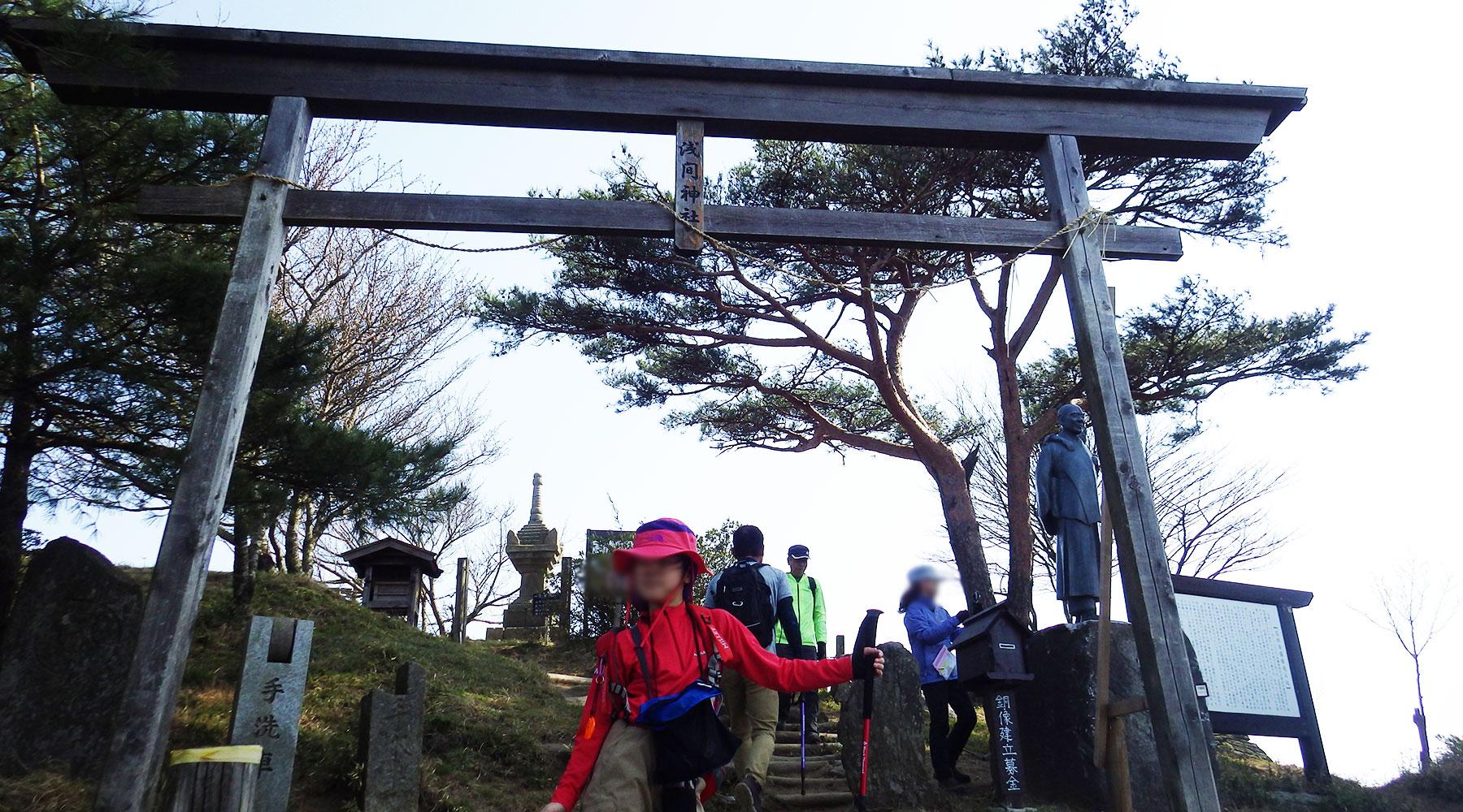宝篋山山頂