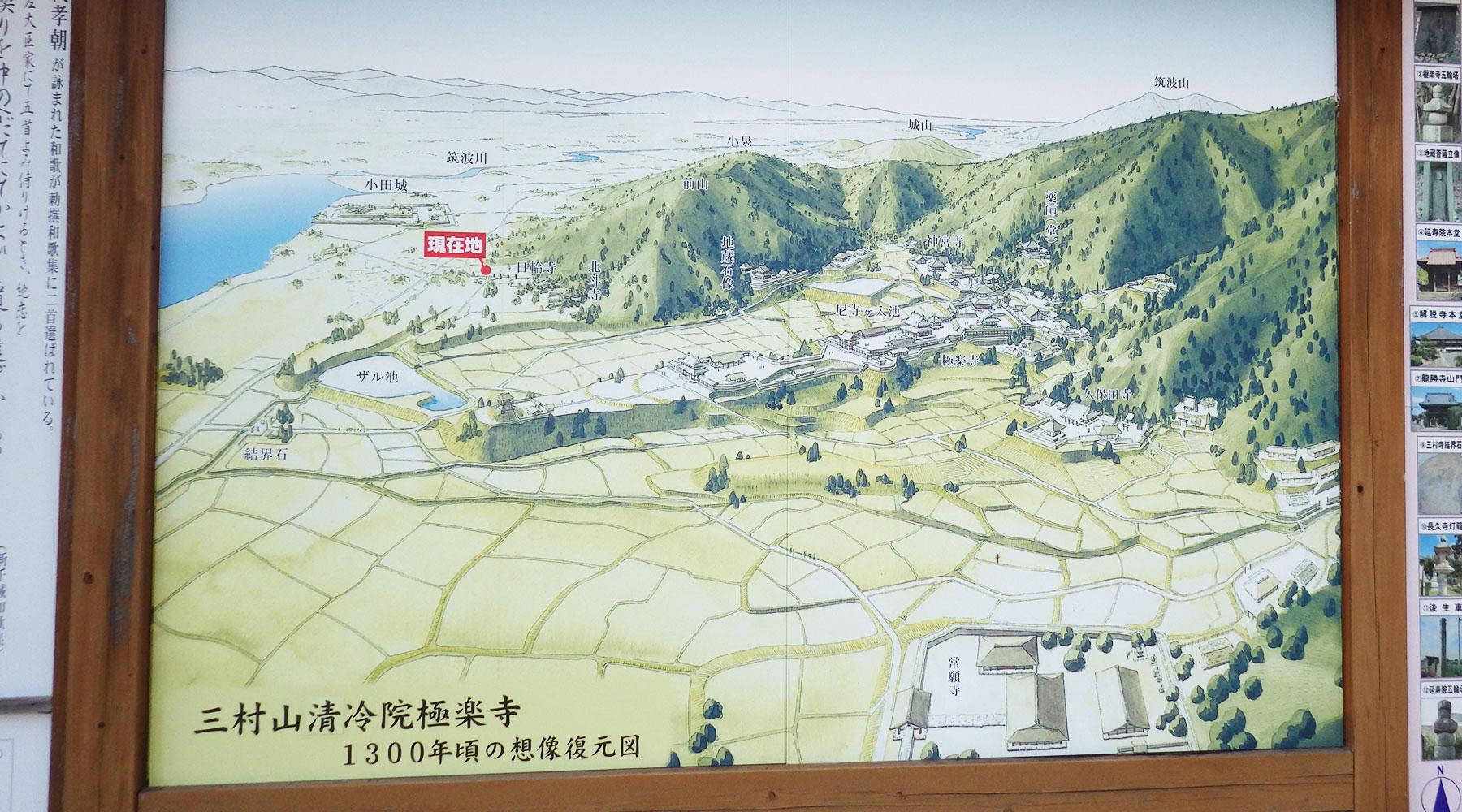 極楽寺周辺の想像復元図