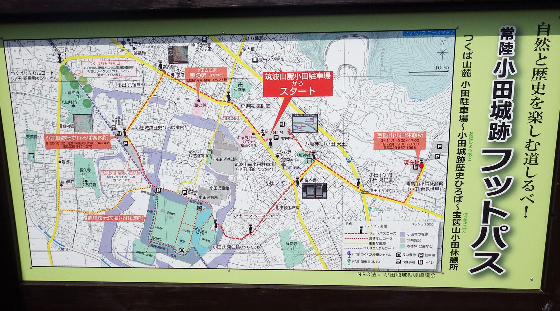 小田周辺の地図