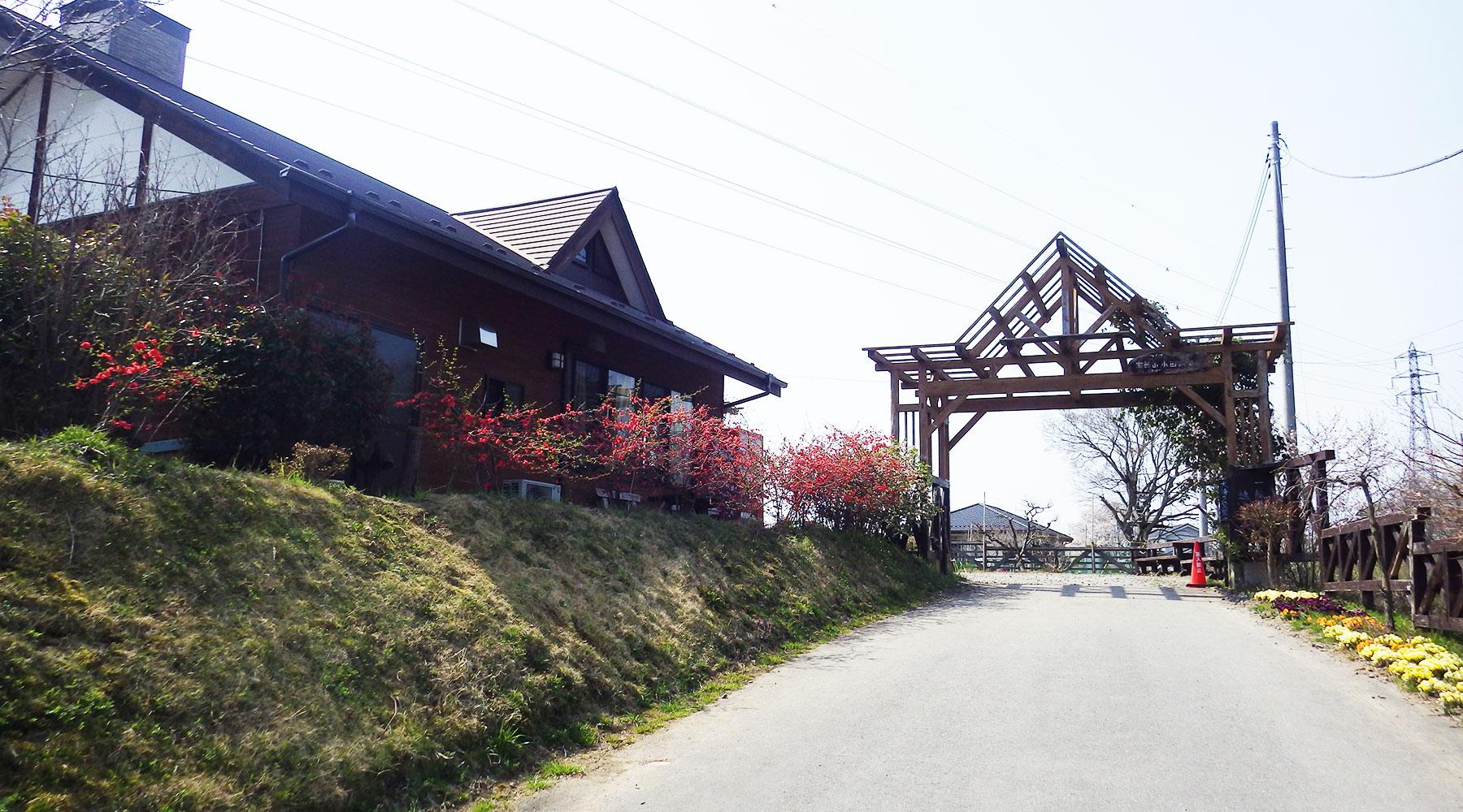 宝篋山小田休憩所