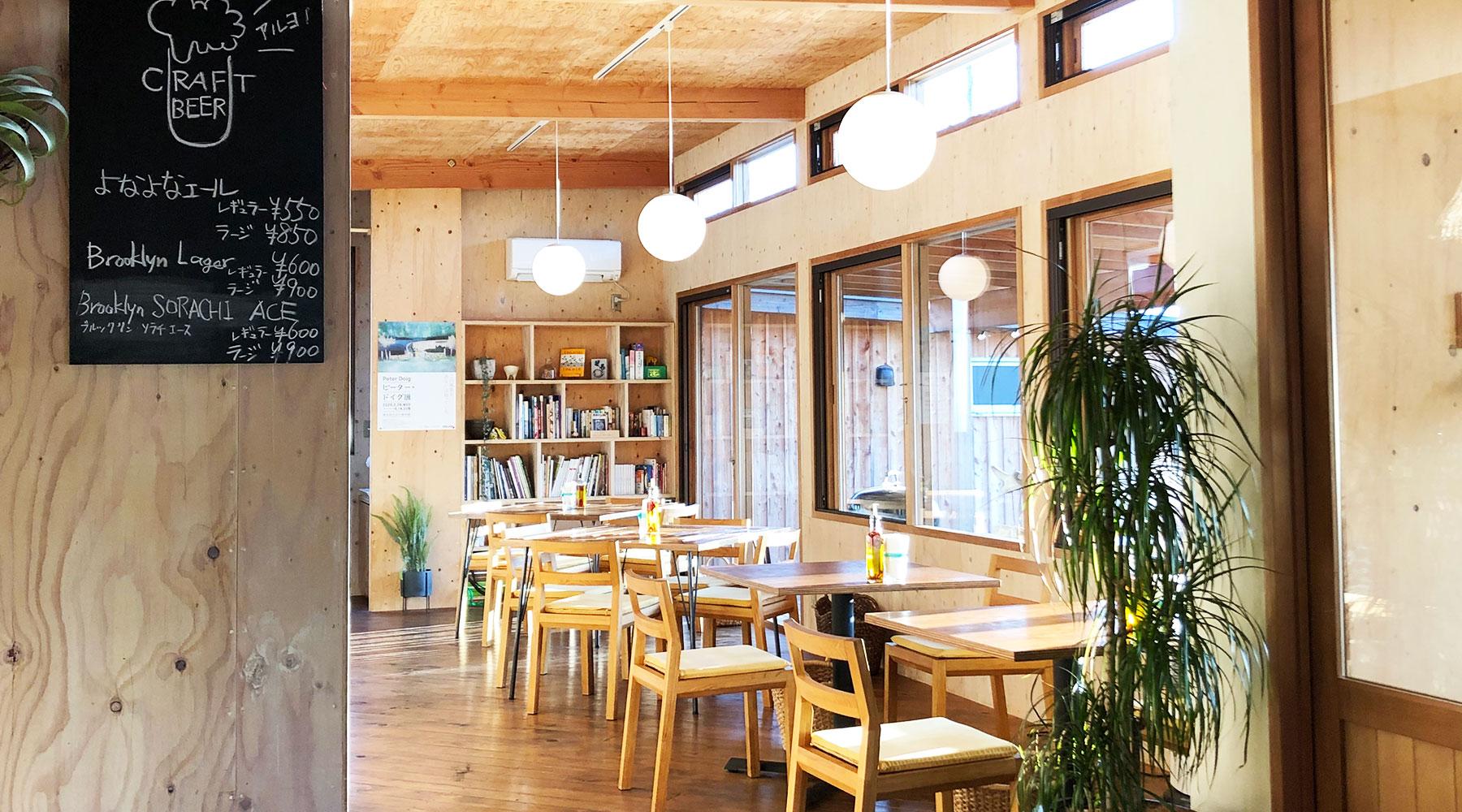 サンロクカフェ